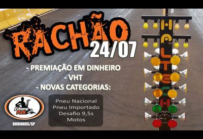 Flyer: 2º Rachão Ourinhos 2016
